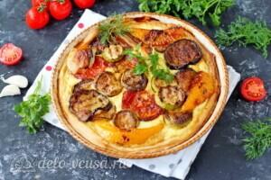 Пирог с рикоттой и овощами гриль: фото к шагу 9.