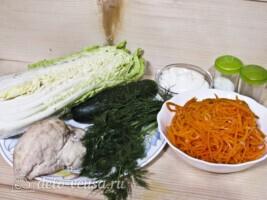 Салат из пекинской капусты и корейской морковки: Ингредиенты