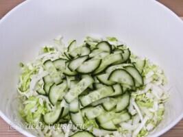 Салат из пекинской капусты и корейской морковки: фото к шагу 2.