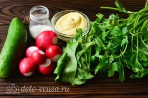 Салат со щавелем, редисом и огурцом: Ингредиенты