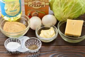 Шницель из капусты: Ингредиенты