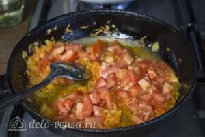 Суп с фрикадельками и нутом: фото к шагу 5.