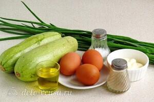 Закуска из кабачков, яиц и зелёного лука за 25 минут: Ингредиенты