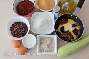Брауни с кабачком: Ингредиенты