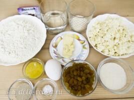 Булочки с творогом и изюмом: Ингредиенты
