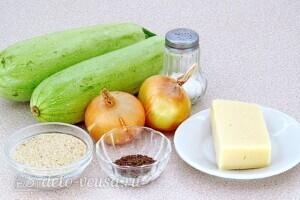 Кабачки с тмином и сыром в микроволновке: Ингредиенты