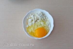 Низкокалорийная лазанья из кабачков с курицей: фото к шагу 4.