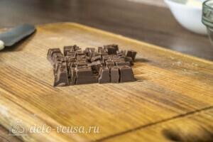 Булка с шоколадом и орехами: фото к шагу 6