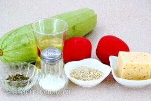 Кабачки с сыром и прованскими травами: Ингредиенты