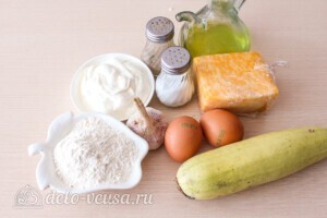 Пирог с кабачками и сыром: Ингредиенты