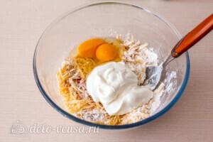 Пирог с кабачками и сыром: фото к шагу 3.