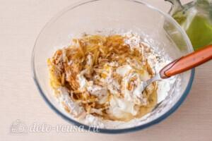 Пирог с кабачками и сыром: фото к шагу 4.