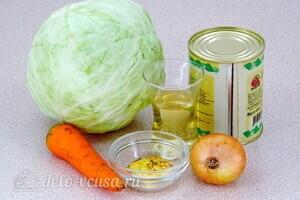 Тушеная капуста с тушёнкой: Ингредиенты