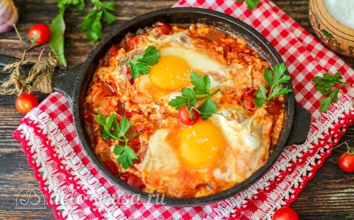 Шакшука: завтрак по-израильски