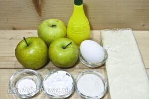 Слойки с яблоками за 30 минут: Ингредиенты