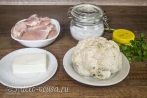 Куриное филе с цветной капустой в духовке: Ингредиенты