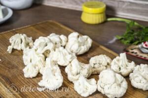Куриное филе с цветной капустой в духовке: фото к шагу 1.