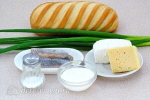 Бутерброды с творожно-селёдочной пастой: Ингредиенты