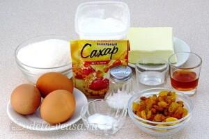 Кекс «Столичный» с изюмом: Ингредиенты