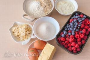 Йогуртовый кекс с малиной и голубикой: Ингредиенты