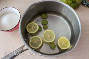 Компот из винограда с лимоном на зиму: фото к шагу 3.