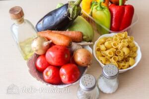 """Паста """"Сицилиана"""" с баклажанами и кабачками: Ингредиенты"""