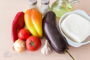 Салат из печёных баклажанов с сыром Фета: Ингредиенты