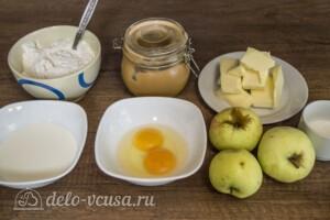Яблочный пирог с карамельным вкусом: Ингредиенты
