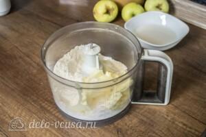 Яблочный пирог с карамельным вкусом: фото к шагу 1.