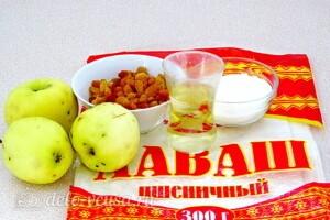 Ленивый яблочный штрудель: Ингредиенты