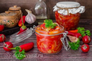 Салат из моркови и перца на зиму: фото к шагу 10.