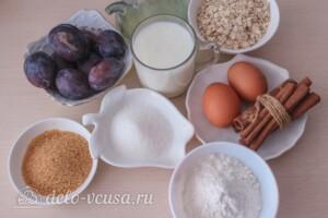 Овсяный пирог со сливами: Ингредиенты