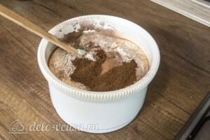 Шоколадно-кофейный бисквит: фото к шагу 2.