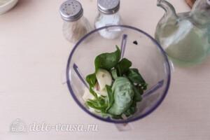 Итальянский салат «Капрезе»: фото к шагу 1.