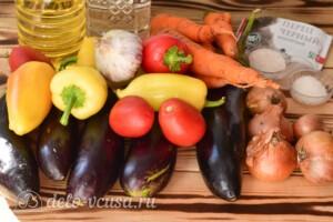 "Салат ""Пятерочка"" с баклажанами на зиму: Ингредиенты"