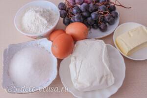 Королевская ватрушка с виноградом: Ингредиенты