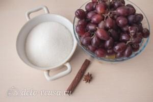 Пряное варенье из винограда с корицей: Ингредиенты