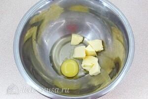 Заливной пирог с курицей, грибами и капустой: фото к шагу 1.