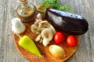 Баклажаны, фаршированные грибами и овощами: Ингредиенты