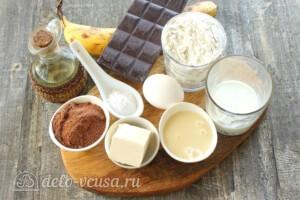 Шоколадно-банановый пирог в мультиварке: Ингредиенты