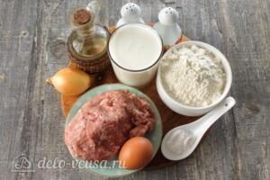 Сочные беляши с мясом на кефире: Ингредиенты