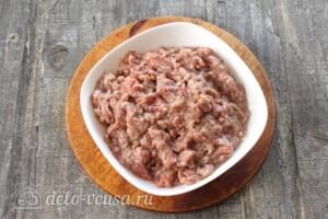 Сочные беляши с мясом на кефире: фото к шагу 5.