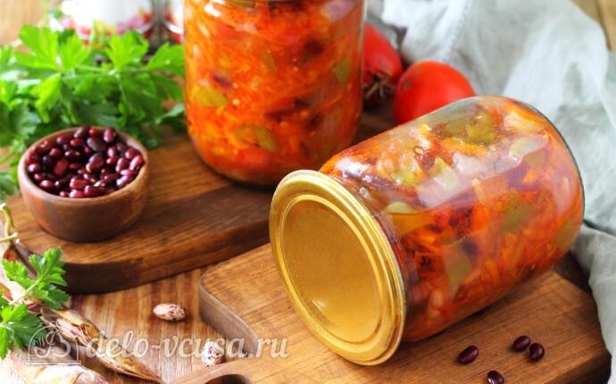 Лечо с фасолью и морковью на зиму