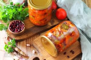 Лечо с фасолью и морковью на зиму: фото к шагу 12.