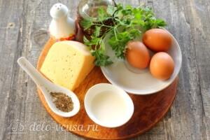 Мега-сырный омлет на молоке: Ингредиенты