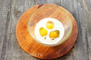 Мега-сырный омлет на молоке: фото к шагу 2.