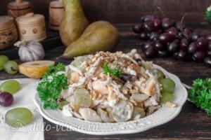 Салат с курицей, виноградом и грушей: фото к шагу 9.