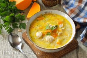 Тыквенный суп с курицей и сыром: фото к шагу 12.