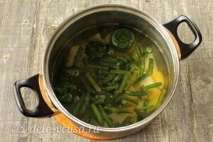 Зеленый суп-пюре из стручковой фасоли: фото к шагу 4.