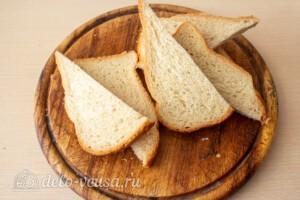 Французские тосты с молоком: фото к шагу 4.